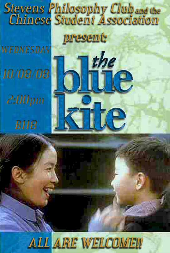 The Blue Kite movie